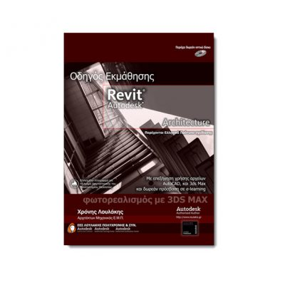 book-revit-front-shadow